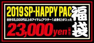 2019 SP HAPPY PAC