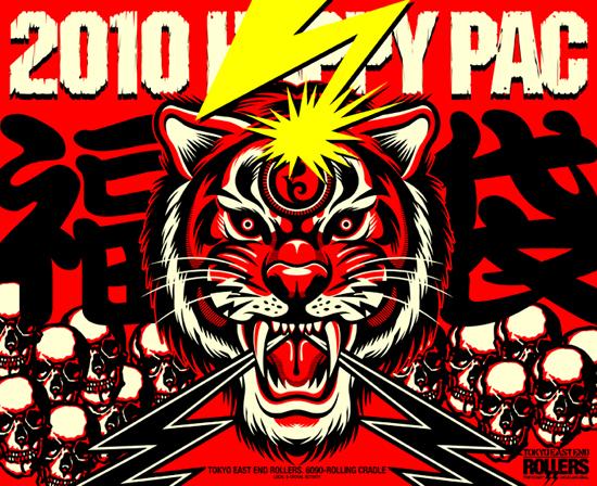 2010happypac