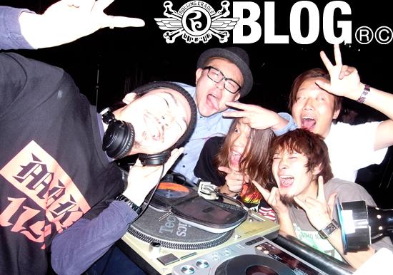 rcblog