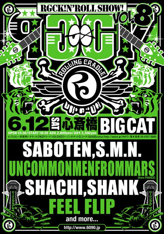 2010rgck11