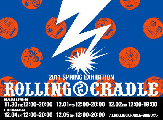 2011-spring-2