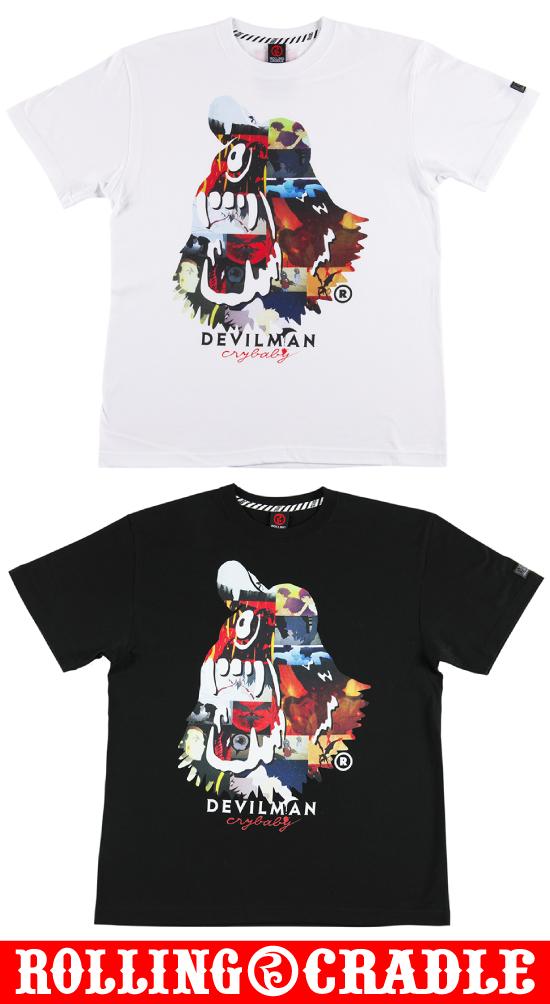 DEVIL12