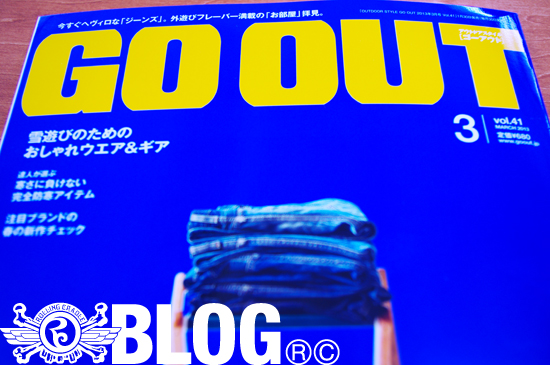 gpo-out9