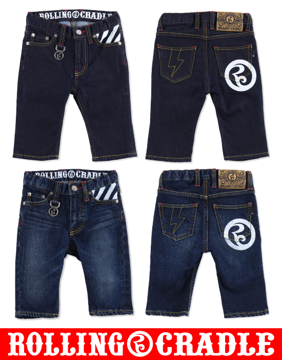 kids_denim