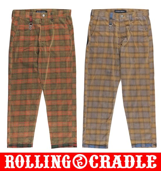 pants4